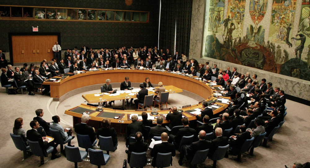 The members of the UN Security Council condemned the Wednesday car bomb attack in Sanaa